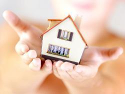 Новые ставки по ипотеке в Ханты-Мансийском банке