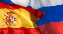 Внесены изменения в правила оформления испанских виз