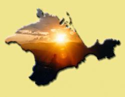 Начались продажи дешевых билетов в Крым