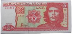 Куба отказывается от двойных стандартов