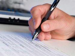 Введены новые правила оформления налоговых деклараций