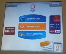 В Госдуме обсуждается законопроект об ограничении не персонифицированных онлайн-платежей