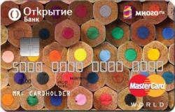MnogoCard  - новая бонусная карта Банка Открытие совместно с клубом Много.ру