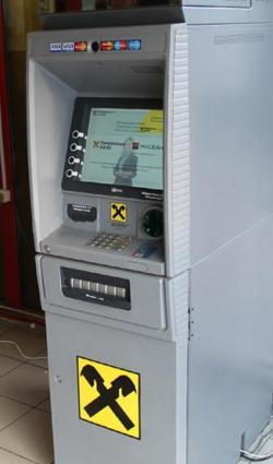Банк Уралсиб и Райффайзенбанк решили объединить сети банкоматов