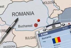 Румыния разрешает въезд по шенгенской визе