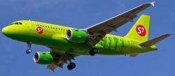 Авиакомпания Сибирь продолжает совершенствовать систему бронирования