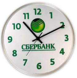 Сбербанк приостановит банковские операции на несколько часов