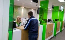 Сбербанк предлагает клиентам провести реструктуризацию кредита