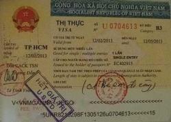 Вьетнам запретил виза-раны