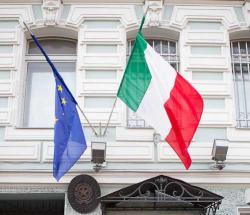 Виза в Италию снова подорожает