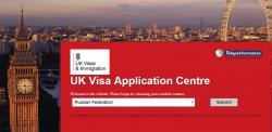 Великобритания увеличивает визовые сборы