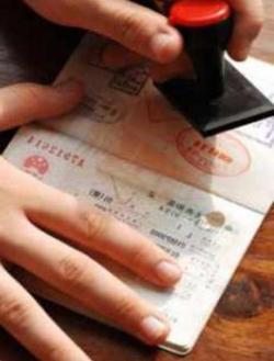 Сумма оплаты за чешскую визу возросла