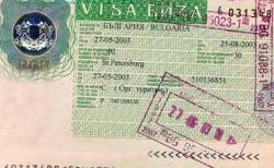 Увеличен консульский сбор за оформление болгарской визы