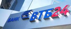 ВТБ24 вводит новую систему расчета размеров ипотечных кредитов