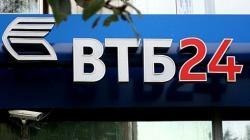 ВТБ24 изменило  принцип подхода к вычислению  ставок по жилищным  кредитам