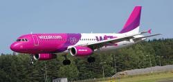 Авиакомпания Wizz Air продает билеты со скидкой 20 %