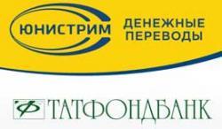 Переводы ЮНИСТРИМ теперь доступны в Татфондбанке