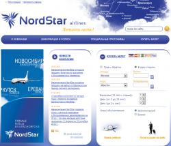 Сайт авиакомпании Таймыр