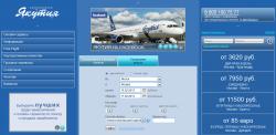 Сайт авиакомпании Якутия