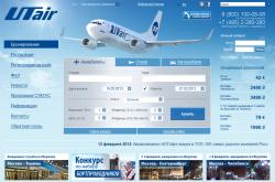 Сайт авиакомпании ЮТэйр (UTair)
