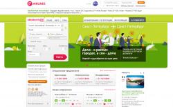 Сайт авиакомпании S7