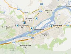 Газпромбанк в Красноярске
