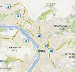 Газпромбанк в Омске