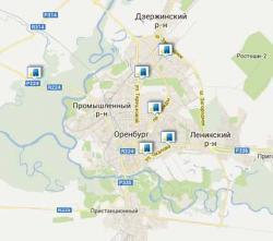 Газпромбанк в Оренбурге
