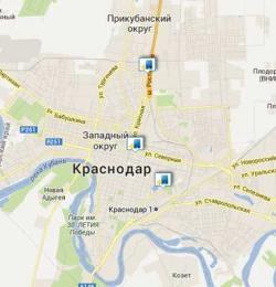 Газпромбанк в Краснодаре и Краснодарском крае