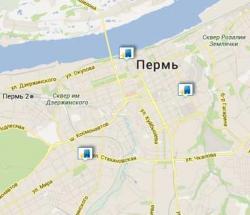 Газпромбанк в Перми