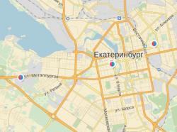Кредит Европа банк в Екатеринбурге