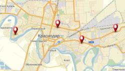 МТС Банк в Краснодаре