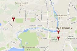 Юникредит банк в Челябинске