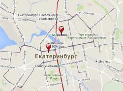 Юникредит банк в Екатеринбурге