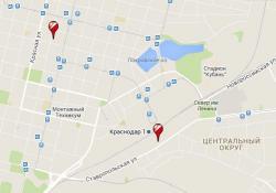 Юникредит банк в Краснодаре