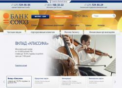 Банк Союз сайт