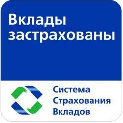 Банки - участники системы страхования вкладов