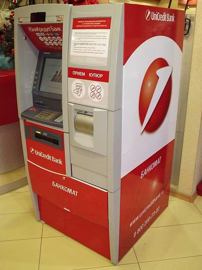 Где находятся банкоматы юникредит