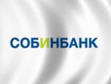 Бизнес кредиты Собинбанка