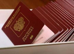 Документы на загранпаспорт