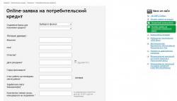 Кредиты АК Барс банка