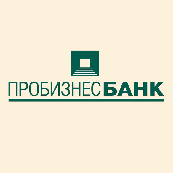 Кредиты Пробизнесбанка