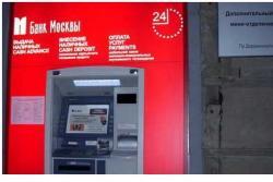 Личный кабинет Банка Москвы