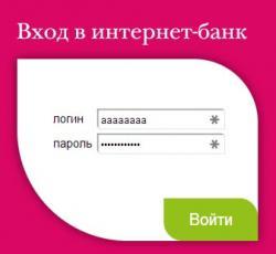 Личный кабинет Ренессанс Кредит банка