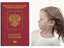 Нужен ли загранпаспорт ребенку