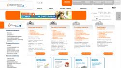 официальный сайт ковалькова диетолога