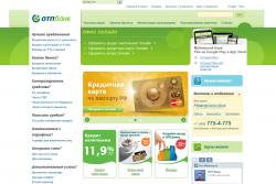 официальный сайт белгородского арбитражного суда