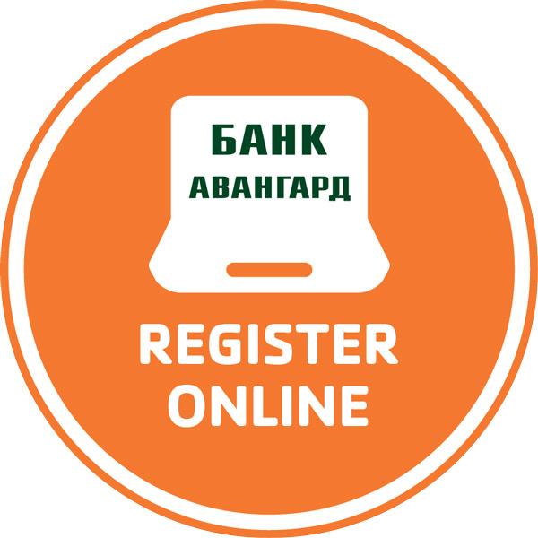 Онлайн-заявка Банка Авангард