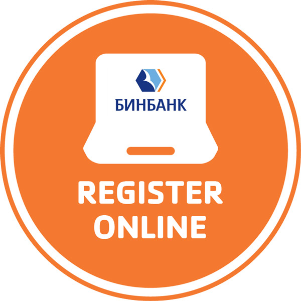 Онлайн-заявки Бинбанка