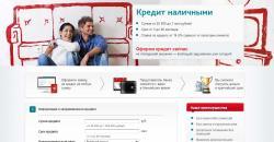 Онлайн-заявки МТС Банка